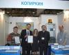 VendExpo-2008 (Москва)